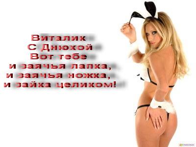 http://ref-sf.ucoz.ru/63ab6cd2f3.jpg